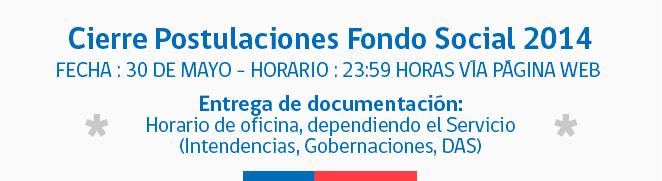 Fondo social ministerio del interior y seguridad p blica for Ministerio del interior pagina oficial