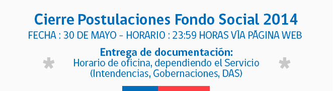 Fondo social ministerio del interior y seguridad p blica for Pagina web ministerio interior